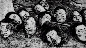 Genocid in China
