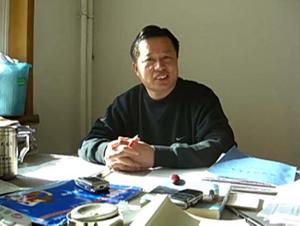 Gao Zhisheng in biroul sau