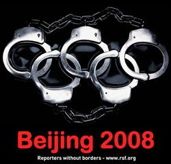 Organizatia Reporteri Fara Frontiere a proiectat pentru Beijing 2008 un logo cu catuse pe baza simbolului Jocurilor Olimpice. El are rolul de a reaminti lumii despre adevarul din spatele Jocurilor Olimpice din Beijing 2008.
