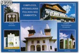 Complexul interreligios Vulcana Bai Dambovita.