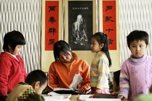 Beijing, China: o scoala Confucius intr-o periferie a Beijingului.