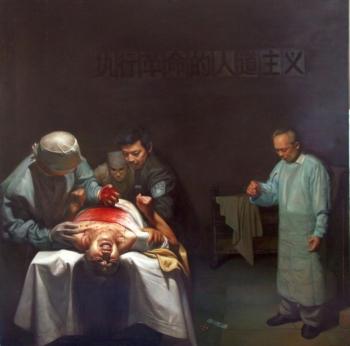 """Crimele pentru organe"" - pictura in ulei infatisand furtul de organe din corpul unui practicant Falun Gong aflat in viata, in China. Artistul autor al acestei picturi se numeste Xiqiang Dong."
