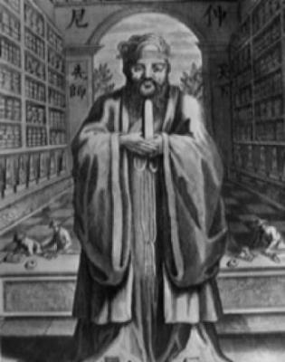 Confucius, un filozif chinez care a trait inaintea lui Isus, a fondat criterii morale bazate pe pace, ordine, intelepciune, umanitate, curaj si fidelitate. Scrierile sale reprezinta si azi unul dintre cele mai citite tratate de morala