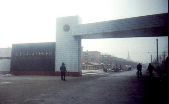 Lagarul de munca fortata Masanjia, care a persecutat practicantii Falun Gong si unde a fost organizat o vizita pentru jurnalisti in 2001