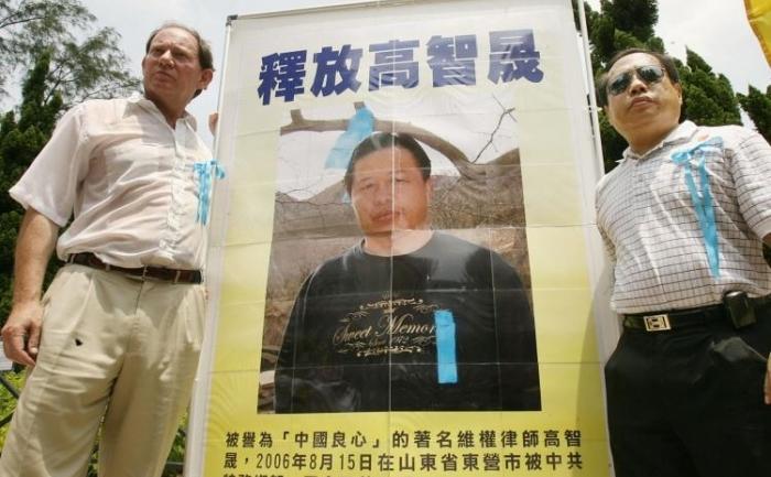 Fotografie din 2006 care îl infaţisează pe vice-preşedintele Parlamentului European Edward McMillan-Scott (S) împreună cu parlamentarul democrat din Hong Kong, Albert Ho, ţinând un portret al avocatului chinez răpit de poliţie, Gao Zhisheng. Gao Zhisheng este cunoscut pentru faptul că îi apara pe activiştii democratici şi practicanţii Falun Gong persecutaţi de regim