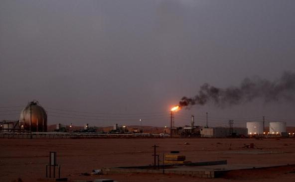 Saudi Aramco (compania nationala de petrol), Arabia Saudita.