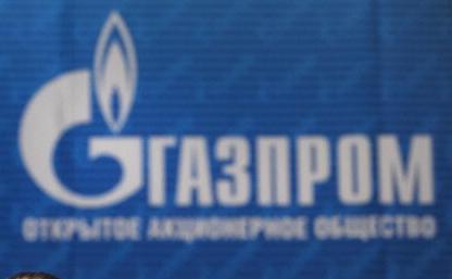 Logoul companiei ruse Gazprom.