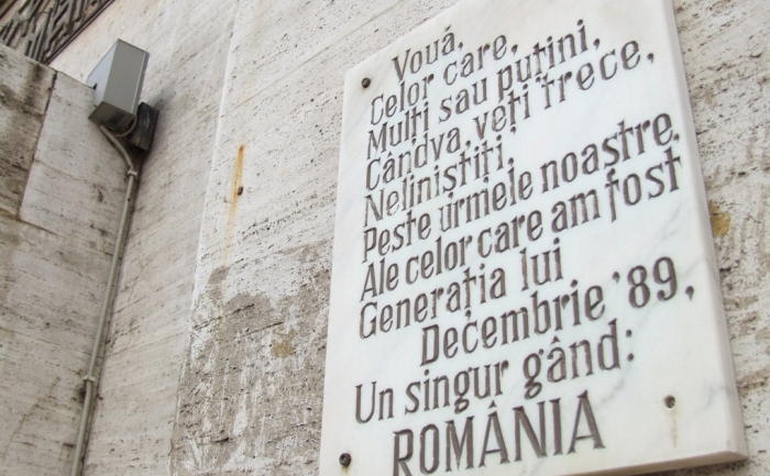 Inscriptie pe clădirea Operei Naţionale din Timişoara - simbol al începutului Revoluţiei.