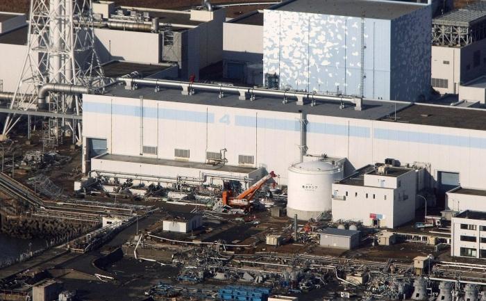 Centrala nucleară de la Fukushima