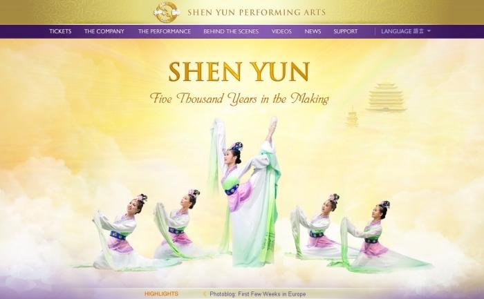 Imagine a primei pagini de pe saitul oficial al trupei Shen Yun.