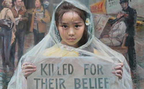 """""""Apelul Inocentei"""" - tablou din Expozitia Adevar-Compasiune-Toleranta"""