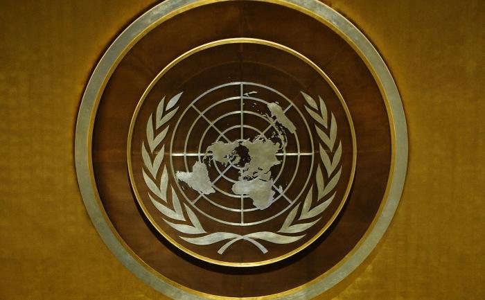 Sigla ONU.