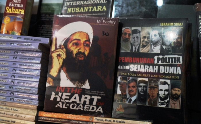osama bin laden biography pdf