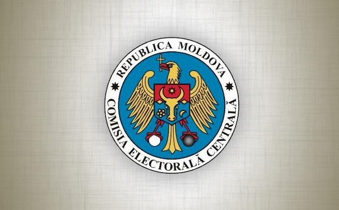 Sigla CEC, Comisia Electorala Centrala din Republica Moldova.