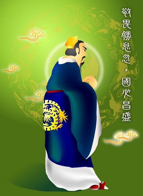 Regele Wu – primul imparat a dinastiei Zhou, ilustratie de Jessica Chang