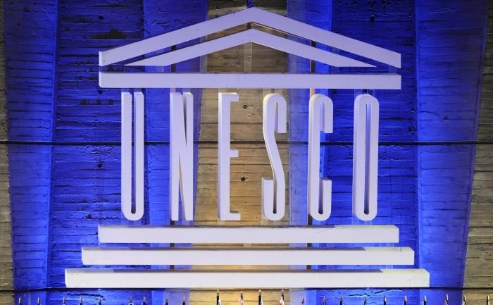 Logo-ul Organizatiei ONU pentru Educatie, Stiinta si Cultura (UNESCO).