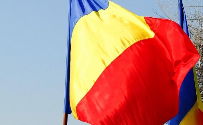 Steagul României.