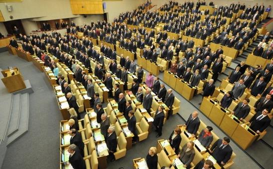 Duma de Stat a Rusiei.