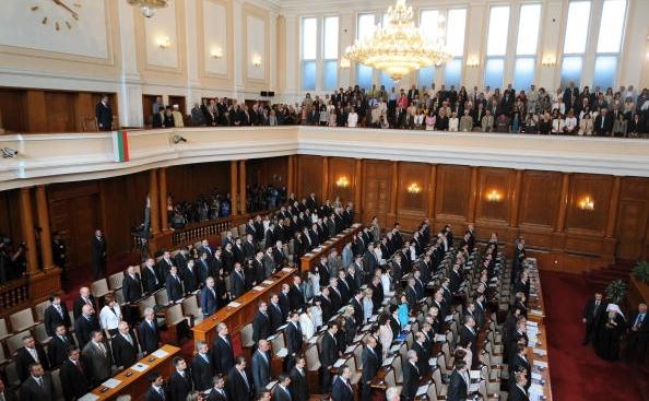 Vedere generală a Parlamentului bulgar.