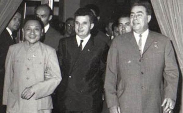 Deng Xiaoping, Nicolae Ceauşescu şi Leonid Brejnev la al nouălea Congres PCR
