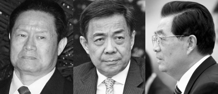 (De la stânga la dreapta) Zhou Yongkang, secretar al Comitetului Politic şi Legislativ al PCC, în 2007; Bo Xilai, secretar al Comitetului Municipal al PCC din Chongqing, în martie 2011; liderul suprem al regimului chinez, Hu Jintao, la întâlnirea cu delegaţia europeană în Beijing, februarie 2012