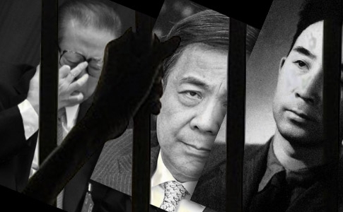 O parte din elita politică a Partidului Comunist Chinez: Jiang Zenim, Bo Xilai şi Bo Yibo (de la stânga la dreapta).