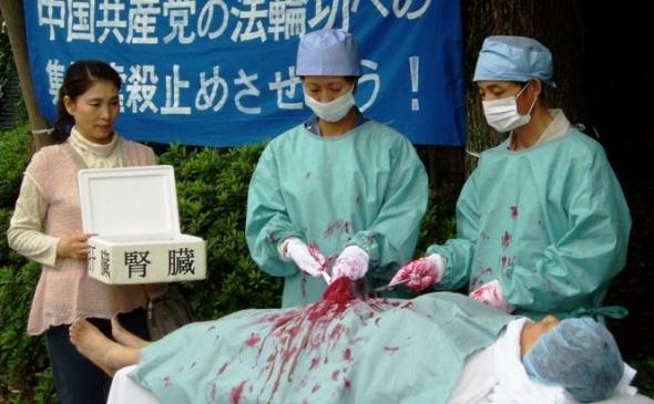 O punere în scenă a recoltării forţate de organe din China, la care sunt supuşi aderenţii Falun Gong - la odemonstraţie în Tokyo 13 septembrie 2006