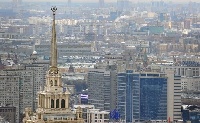 Vedere aeriană din centrul Moscovei.