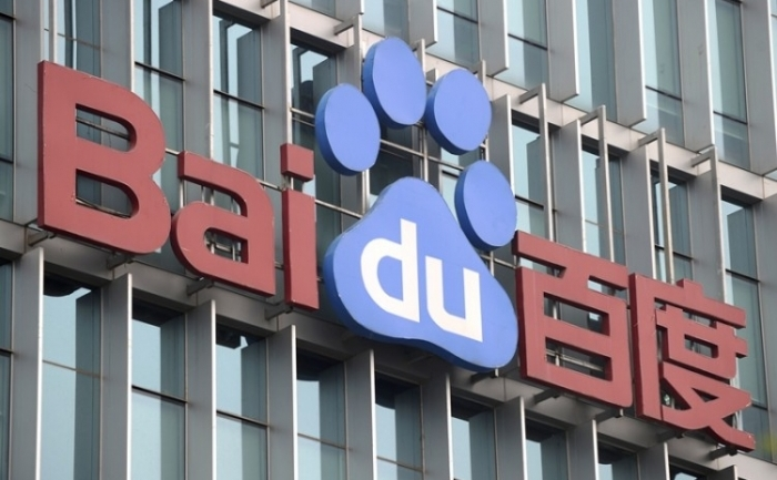 Motorul de căutare Baidu - clădirea principală din Beijing, 22 iulie 2010