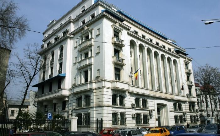 Înalta Curte de Casatie şi Justiţie, sediul central din strada Batiştei Bucuresti