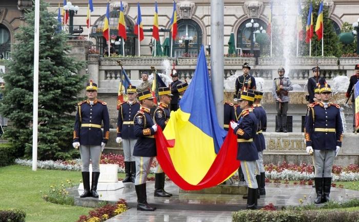 Ziua Drapelului Naţional sărbătorită în Piaţa Tricolorului din Bucureşti 26 iunie 2012