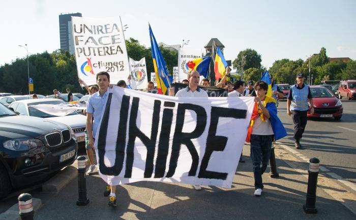 Marş în Bucureşti pentru unirea Basarabiei cu România pe traseul Muzeul Antipa - Muzeul de Istorie, 28 iunie 2012