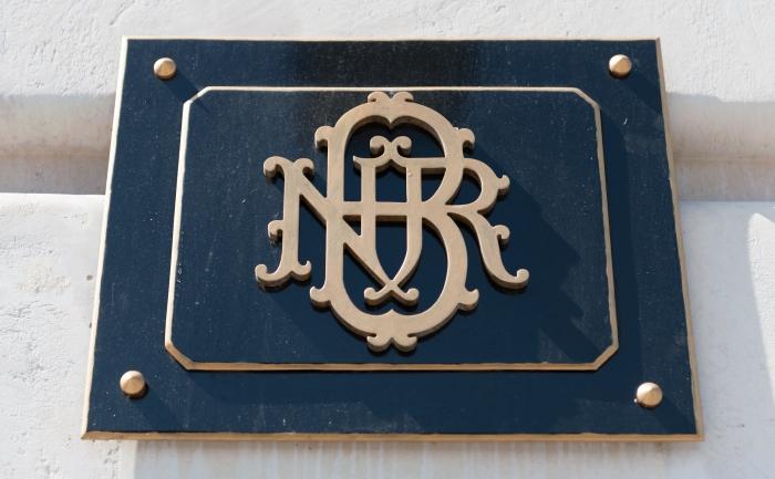 Logo al Băncii Naţionale a României