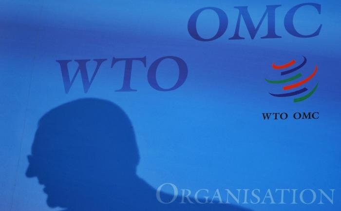 Organizaţia Mondială a Comerţului (OMC).