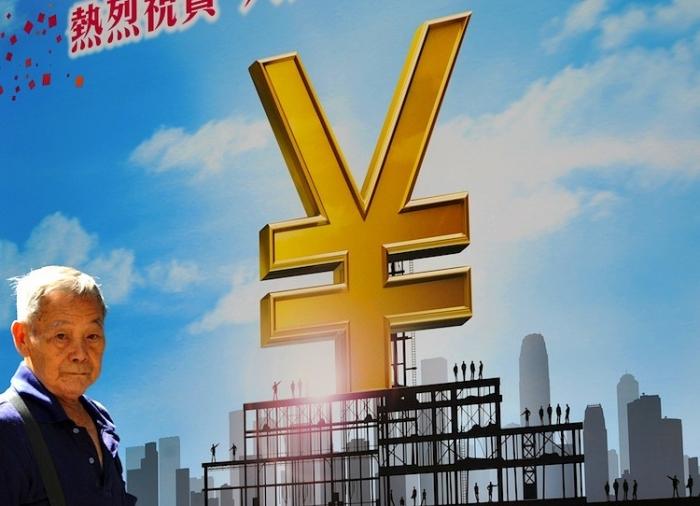 Poster care face reclamă la valuta renminbi (RMB) (yuanul chinez ) în Hong Kong.