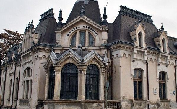 Muzeul ceasului Ploieşti