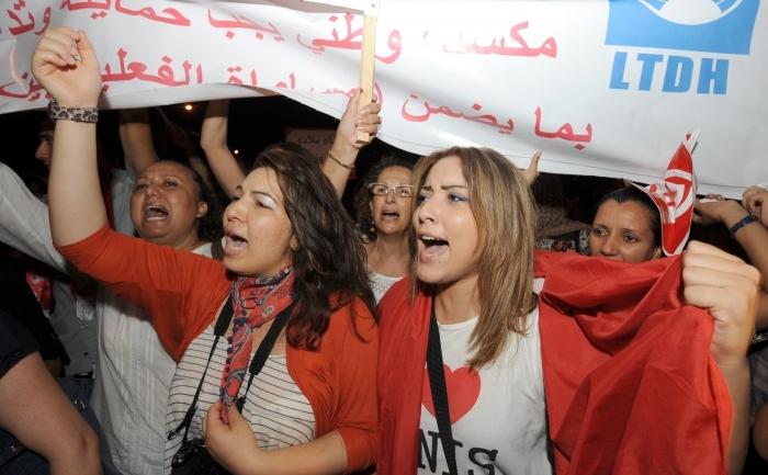 Femeie tunisiana)