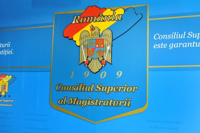 Sigla Consiliului Superior al Magistraturii, CSM