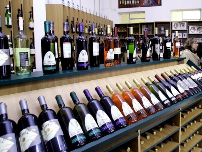 Vinuri de colecţie