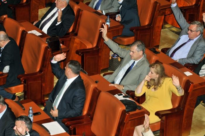 Parlamentul României, votare, camerele reunite