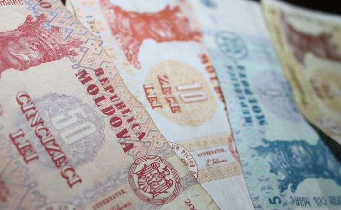Moneda oficială a Republicii Moldova (leul)