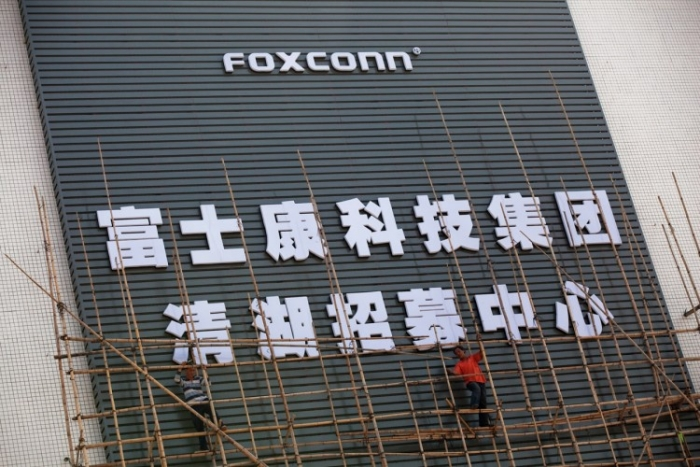 Logoul firmei Foxconn International Holdings Ltd, Shenzhen, China.