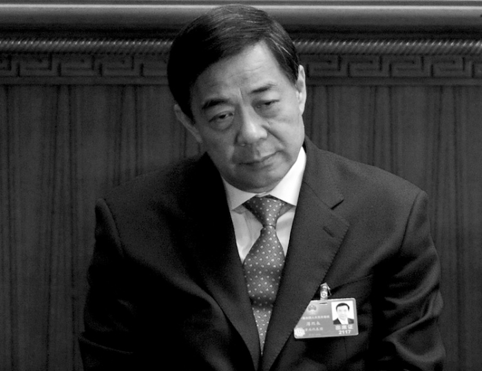 Bo Xilai at the National People's Congress at the Great Hall of the People in Beijing on March 14, 2012, after Wang Lijun's attempted defection, but before Bo was removed from his post and arrested.