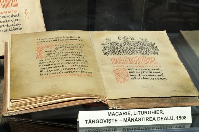 """"""" O istorie a tiparului"""" stand la Tâegul internaţional de carte, Gaudeamus 2012"""