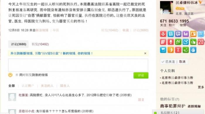 Screeshot al postului lui Han Bing pe Weibo înainte de ştergerea acestuia. Avocatul susţine că un prizonier a fost executat înainte de termenul stabilit pentru ca organele sale să poată fi recoltate.