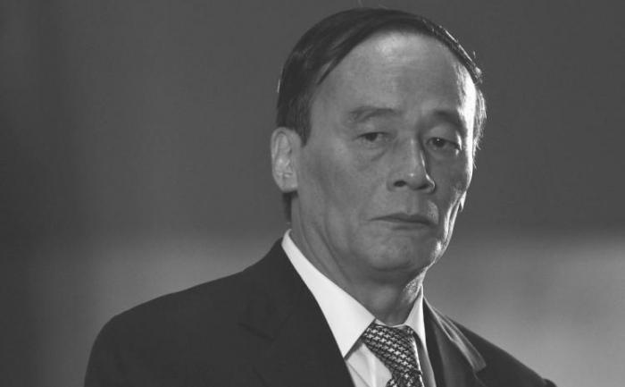 Vice premierul chinez Wang Qishan.