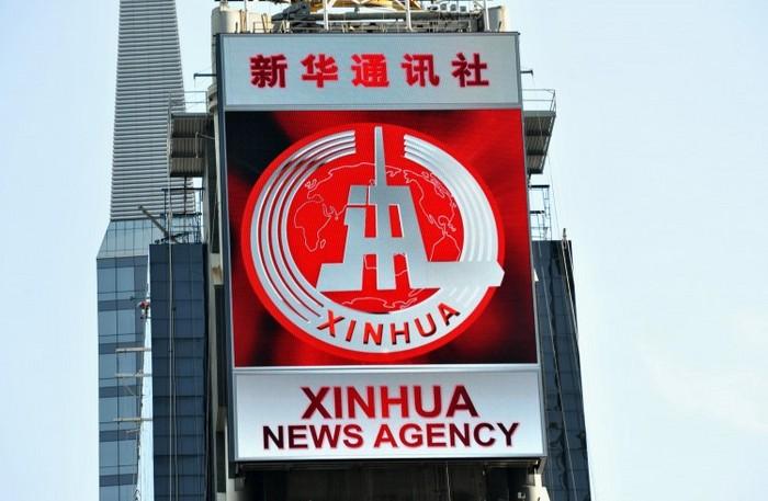 Xinhua, agenţia oficială de ştiri din China, a înfiinţat un avizier electronic în Times Square din New York, în august 2011, pentru a influenţa opinia publică despre China
