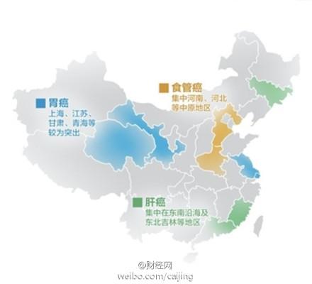 O hartă a răspândirii cancerului în China. Procentul celor bolnavi de cancer este ridicat în întreaga ţară, având în vedere nivelul înalt de poluare cauzată în mare parte de către modelul de creştere urmărit de regim.