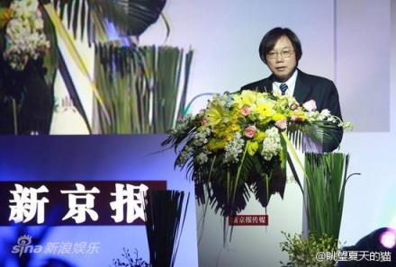 Dai Zigeng, editorul de la Beijing News care, conform relatărilor, a demisionat recent după ce a refuzat cenzura autorităţilor chineze.