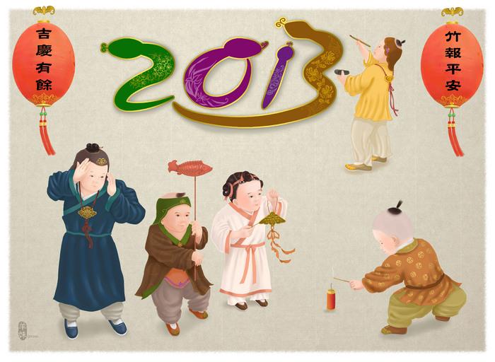 Urări de bine pentru anul şarpelui. Şarpele simbolizează norocul, focurile de artificii - pacea şi peştii - câştigul